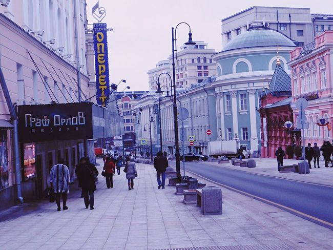 Moscow City Cityscapes City Life Street Streetphotography Street Photography Hanging Out Taking Photos