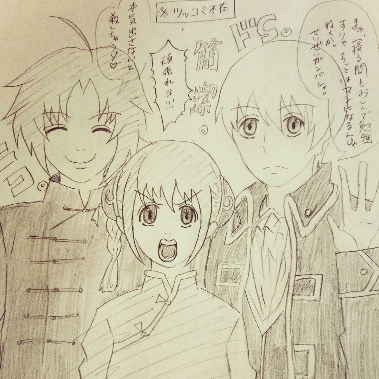 Instagramの受験生フォロワー様に送らせていただきました。応援のつもり。 Anime Comic Gintama Illust 漫画 銀魂 絵