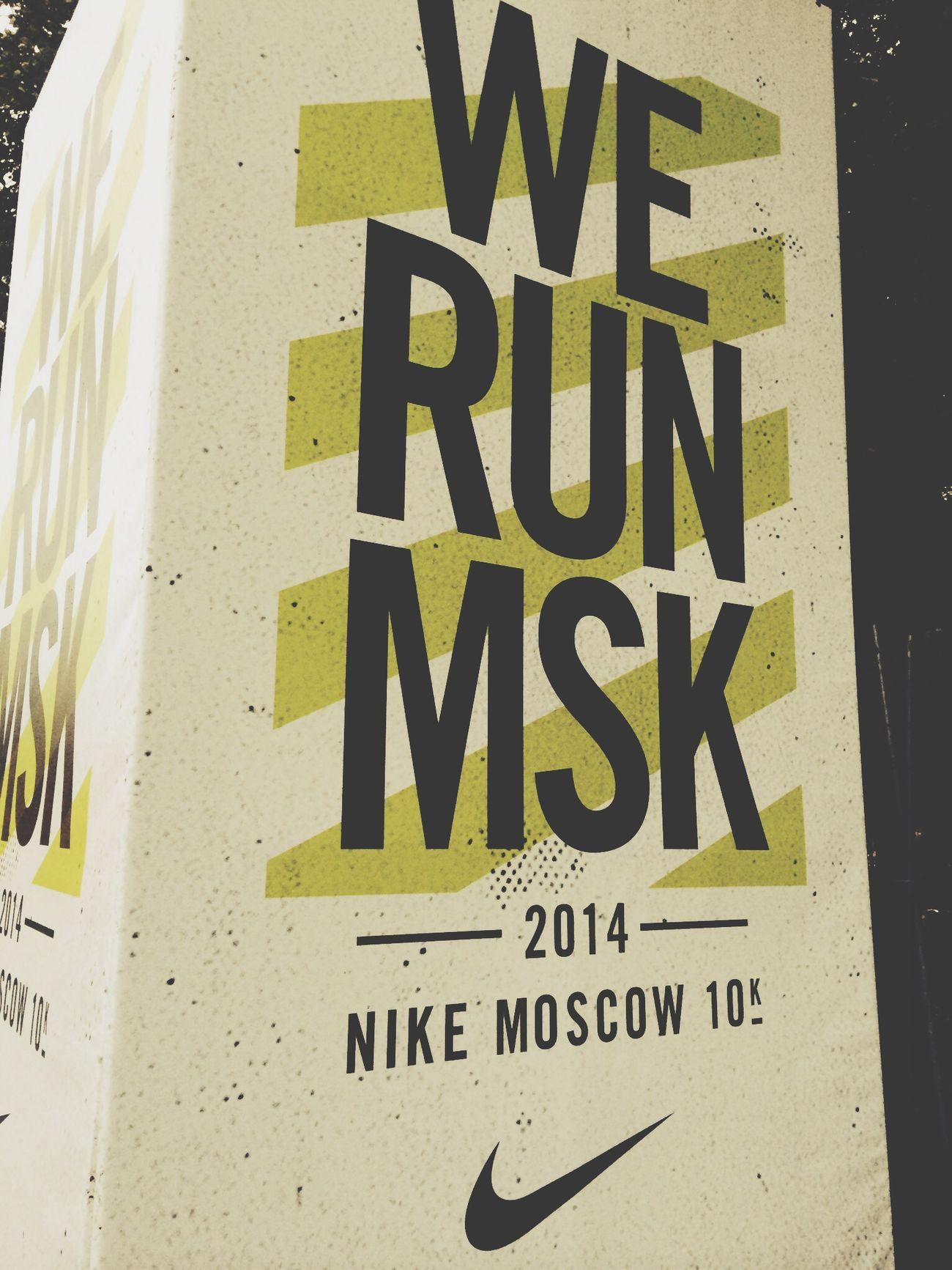 Banner Msk