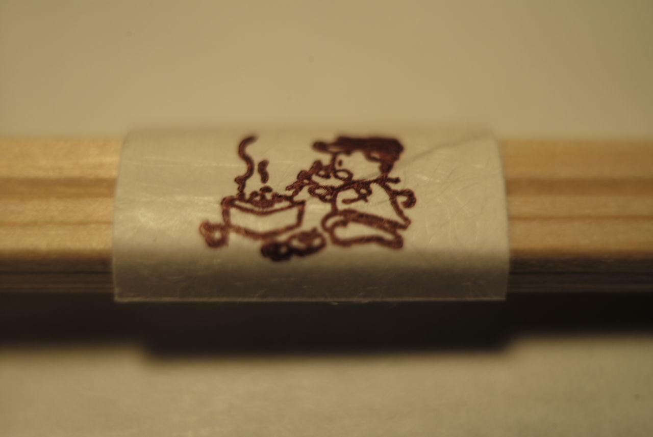 Chopsticks Close-up Old Comic Wood - Material