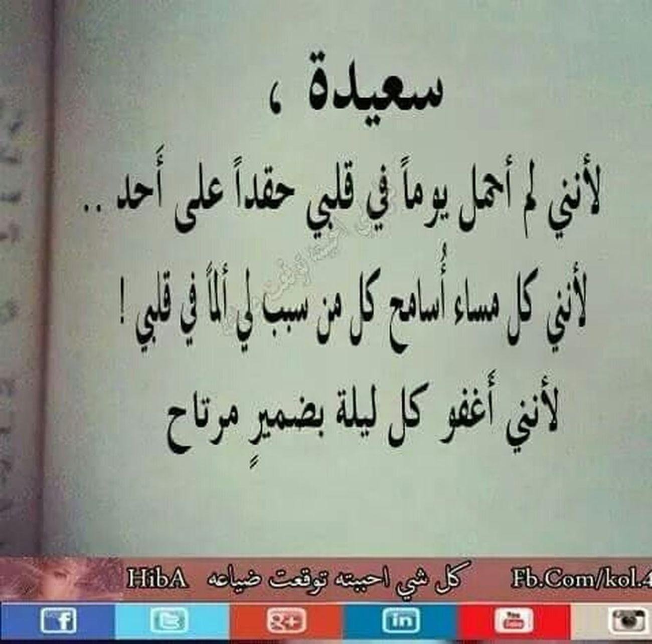 ادم First Eyeem Photo
