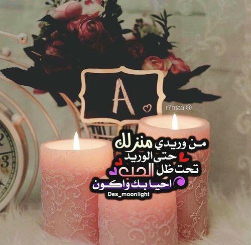 ادلع نفسي هههههههههههههه ksa Good Morning✌♥ بلادي KSA Happy Day Ksa😍 السعودية  Breakfast