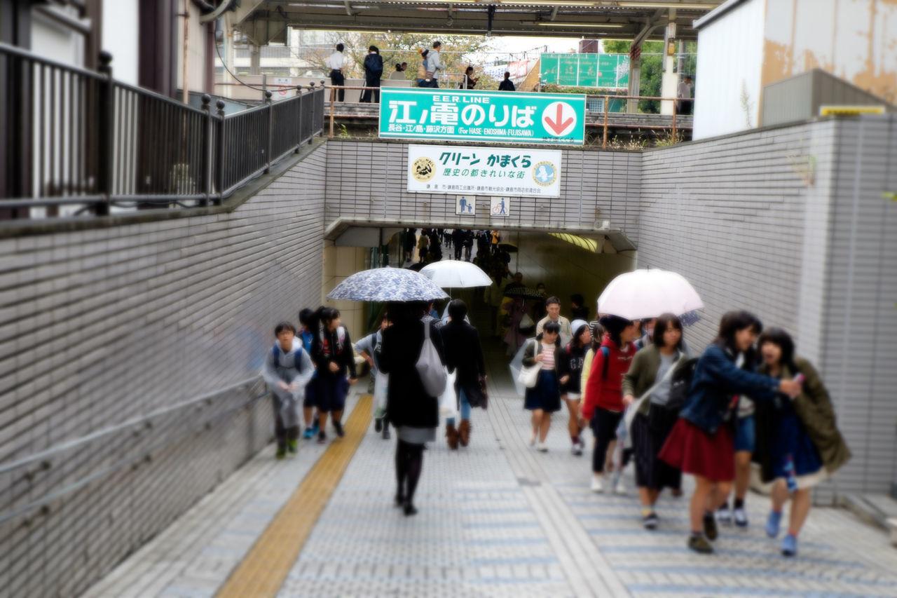 Fujifilm Fujifilm X-E2 Fujifilm_xseries Kamakura Kamakura Station Passage Street Underground Passage 地下道 鎌倉 鎌倉駅