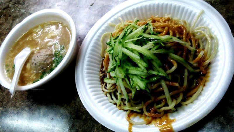 涼麵綜合湯 Cold Noodles