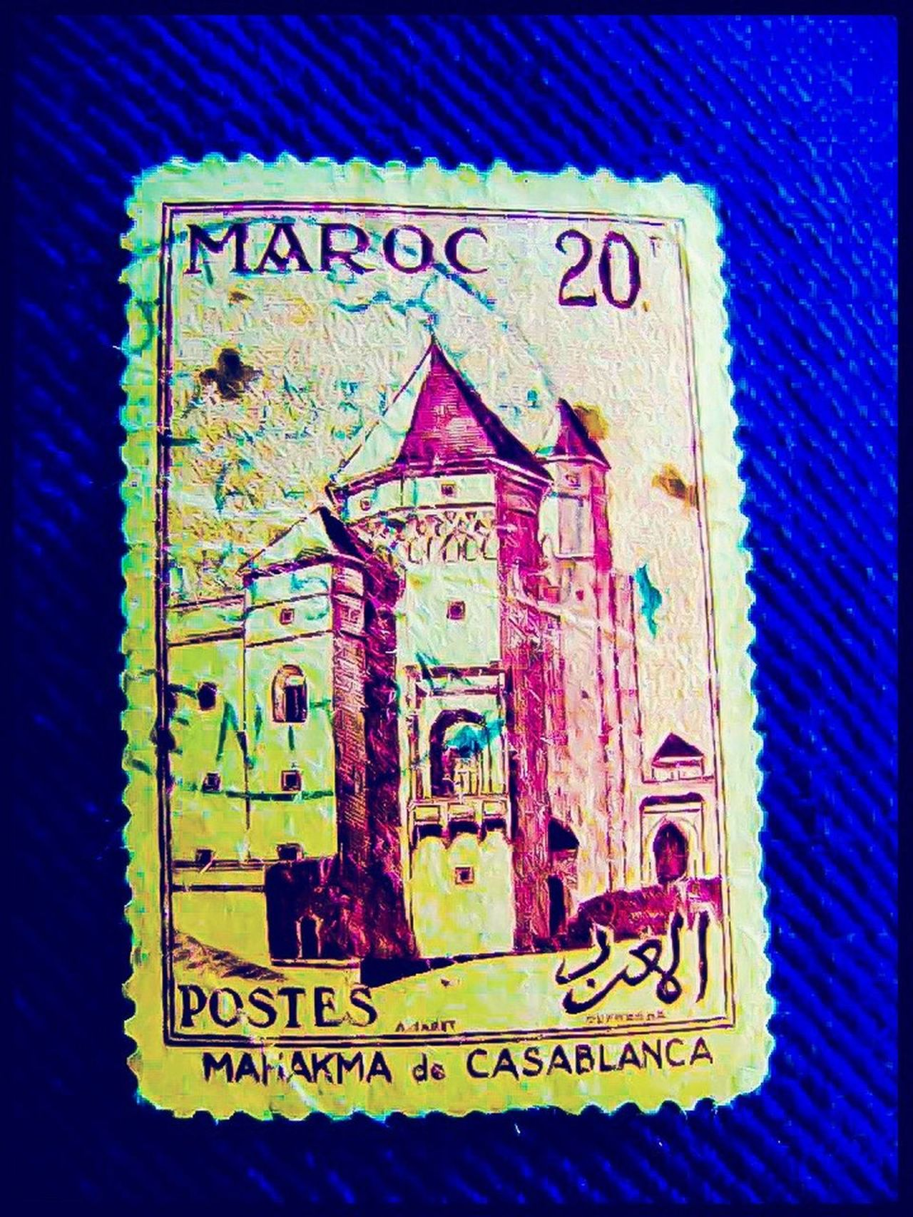 Stamp Philateley Philatelist 1962 History Court Justice Close-up Post Communication Letter Morocco Casablanca