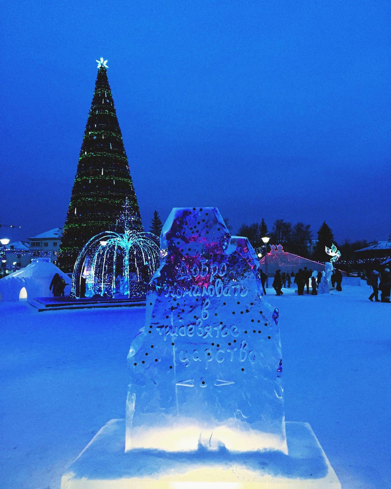 Winter ледовый_городок врхняя пышма зима