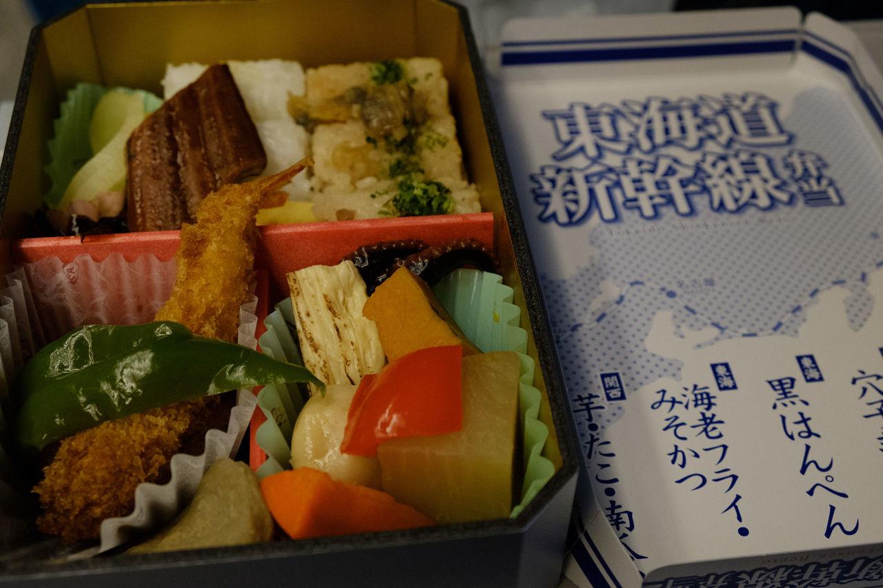 弁当/Bento Bento Food Foodphotography Foodporn Fujifilm FUJIFILM X-T2 Fujifilm_xseries Japan Japanese Food Lunch Box Tokyo X-t2 弁当 日本