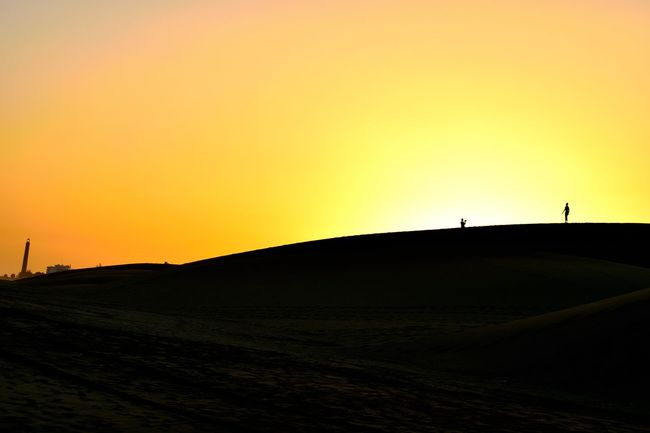 Beauty In Nature Day Dramatic Sky Horizon Horizon Over Land Landscape Nature No People Orange Color Outdoors Rural Scene Scenics Silhouette Sky Sunset Tranquil Scene Tranquility Travel Destinations