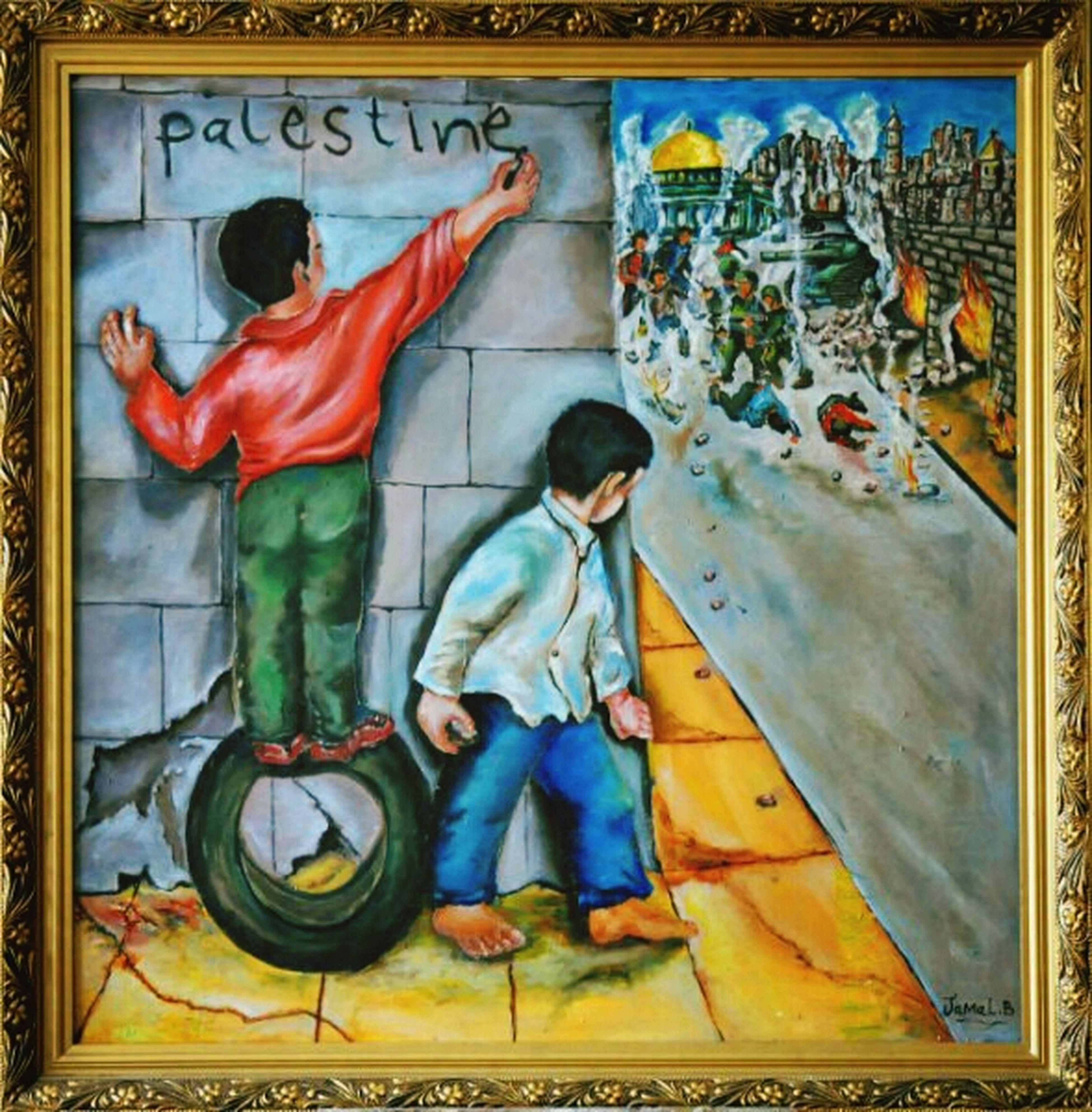 القدس ......لنا ....Palestine for us ..