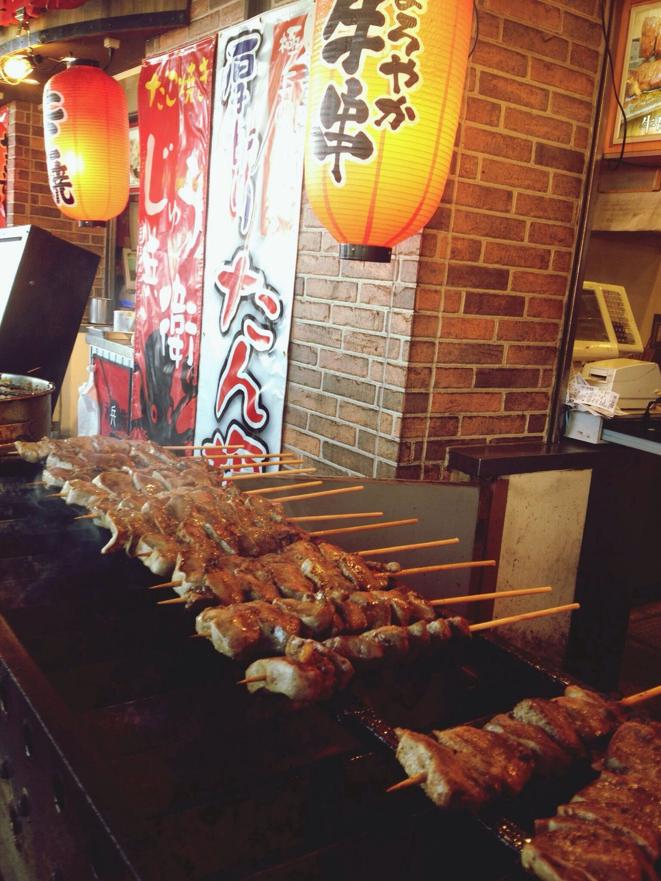 Late Night Snack Grabbing A Bite Eating Japan