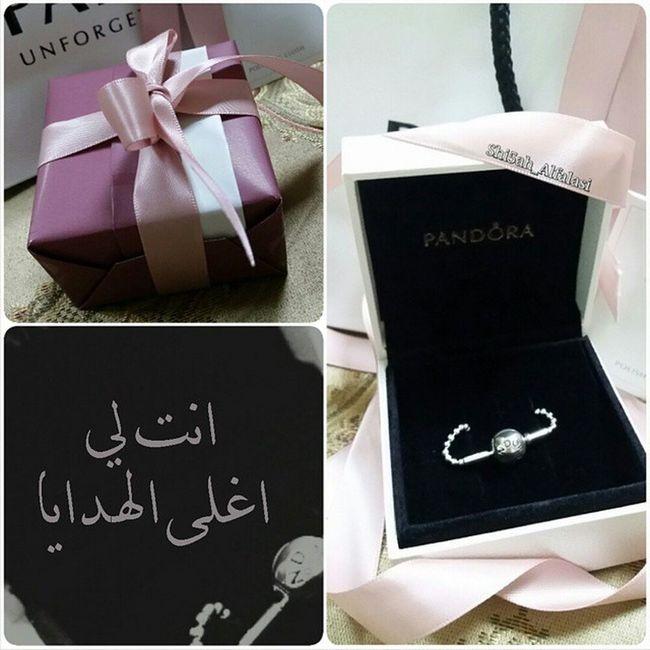 Thanks @fatmalmutairi @hiindabdulla I love it ??????? .. .. . Hind , fatma : .. . ما ابغى الهدايا عندي اغلى هديه . حبك وتقديرك وخوفك علي . كل الهدايا في عيوني صغيره . لأنك يا روح الروح اكبر هديه .... .. علني_ما_خلاا ???