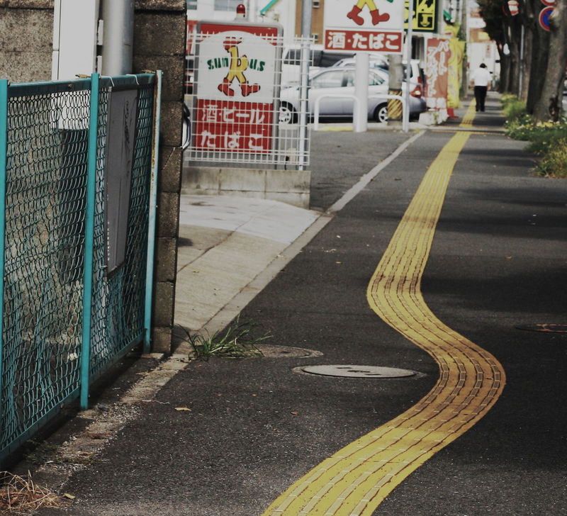Awry Crooked Lines Curved Line Evade Evasion Path Pavement Pavement Line Road Lines