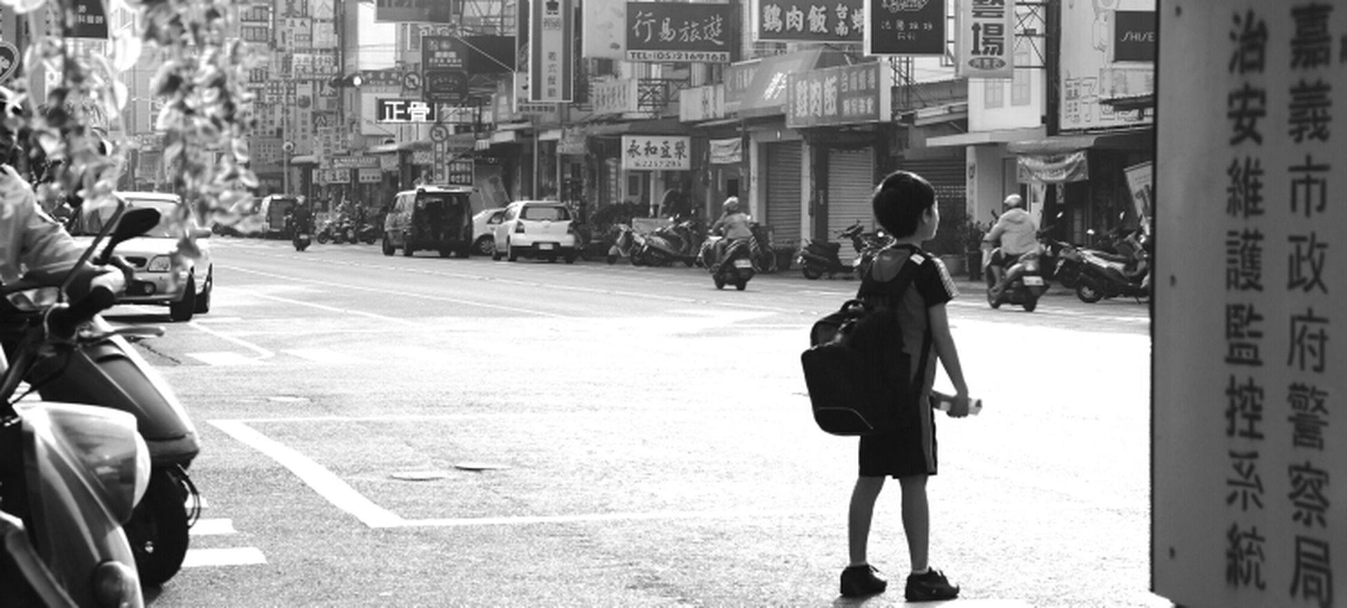 What I Saw Streetphotography Blackandwhite The View And The Spirit Of Taiwan 台灣景 台灣情