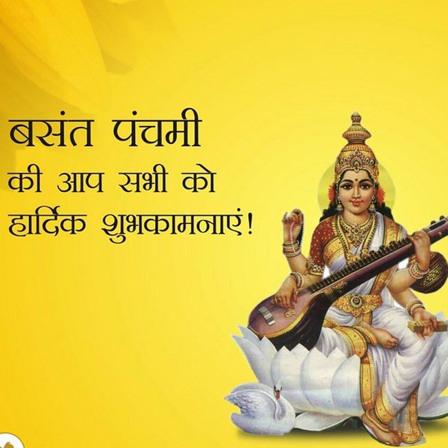 Wishing here happy VasantPanchami and BasantPanchami . Goddess blessing with lots of happiness & success.