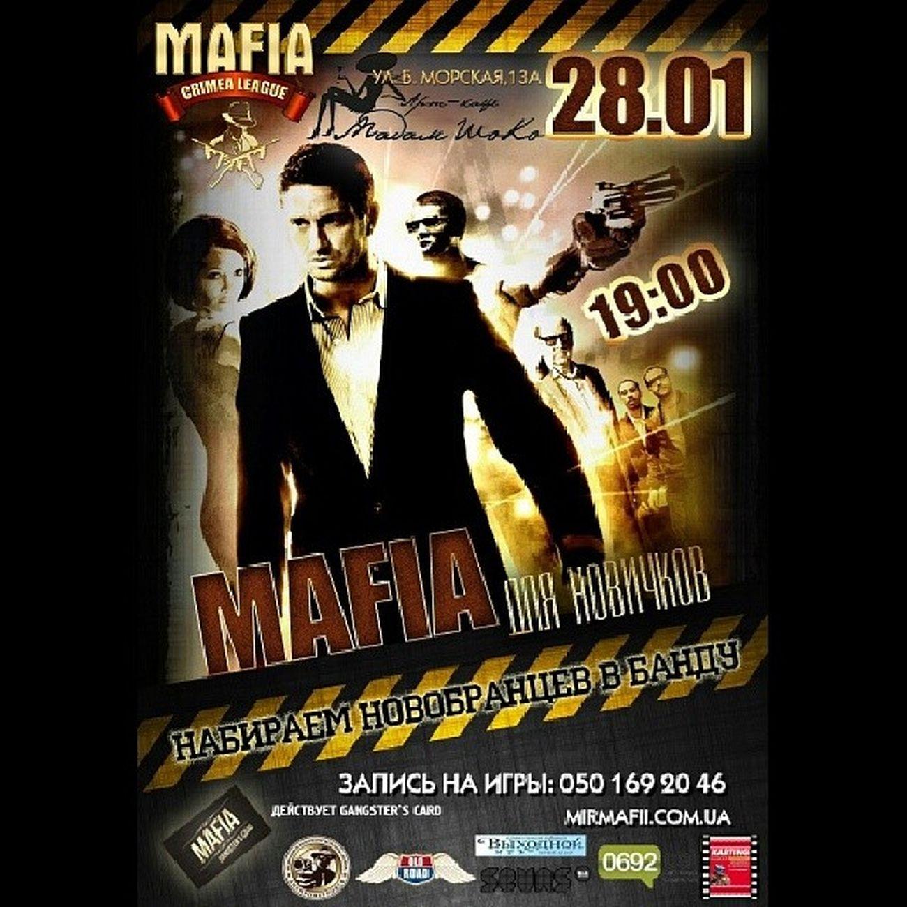 Mafia_crimea_league Mafia_ukraine_league Mafiaukraineleague Mafia