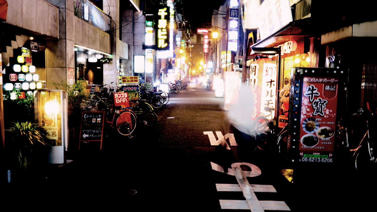 Night time stroll Alone Time Time To Reflect Osaka,Japan Nighttime Urban Enthusiast Stroll Ghostly Ultimate Japan Japanstreetnight Paradise City Potato Random Tag