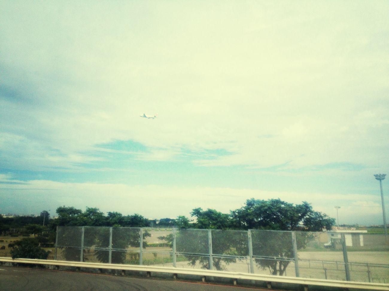 Hi, Bye! AirPlane ✈ Bye Bye Hi! Auf Wiedersehen