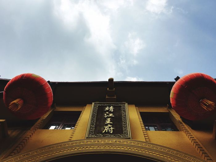 Low Angle View Architecture Built Structure Building Exterior Sky Day No People Cloud - Sky Red Outdoors