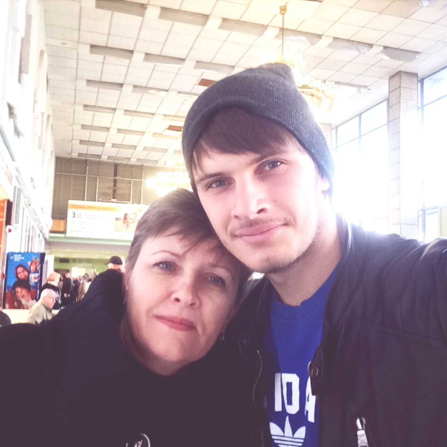 I Leave motherland today. With my mom)