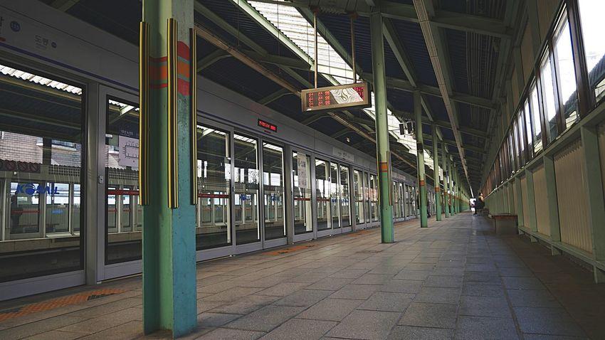 Banghak Station Korea First Eyeem Photo