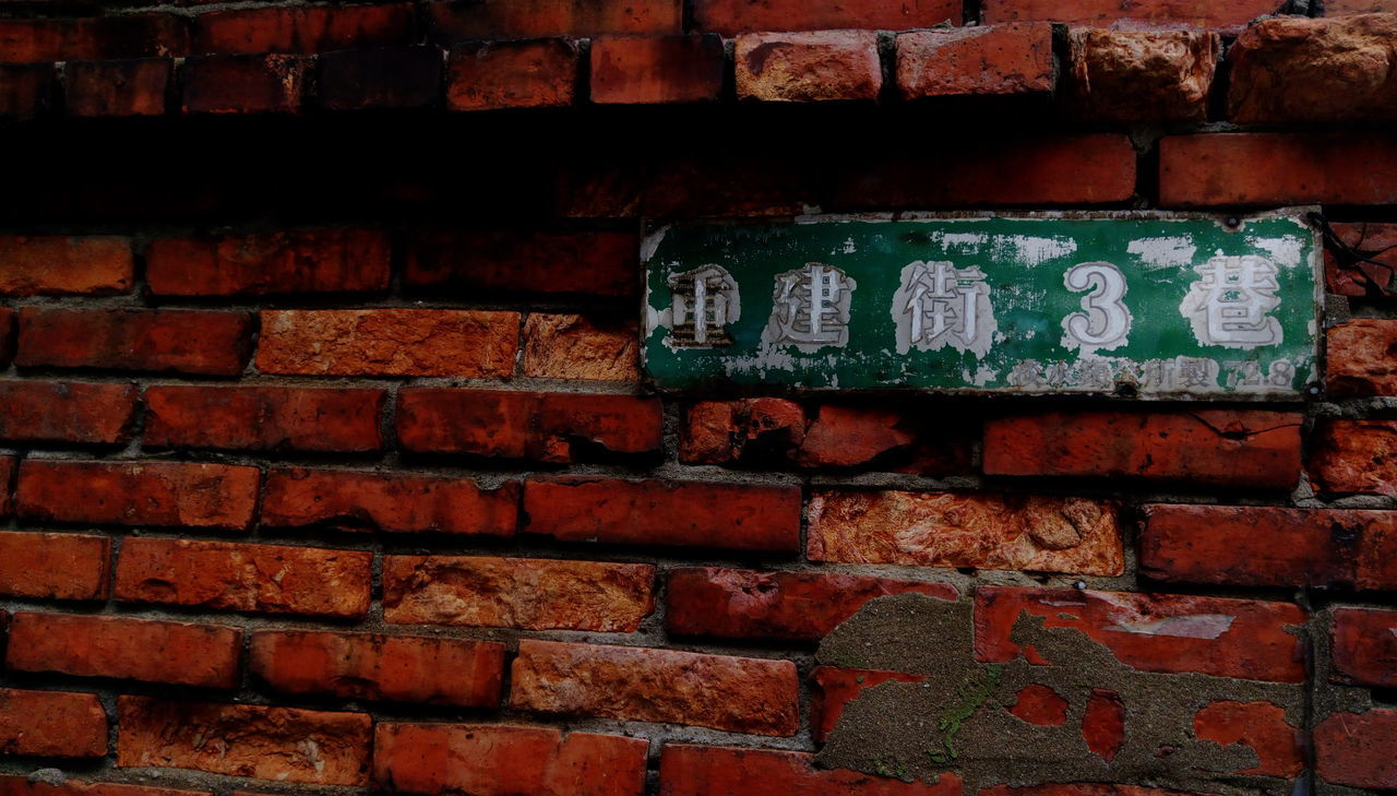 The KIOMI Collection Brick Wall Brick Building Historical Building Walking Around History Through The Lens  Getting Inspired Getting In Touch Idyllic Time Trace Old But Awesome Old Town Up Close Street Photography
