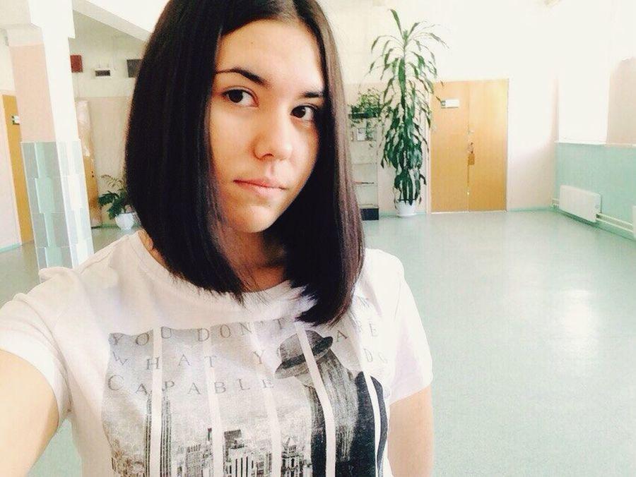 That's Me Me Myself School Selfie Cute 15YearsOld IPhone Eyes Like Seulement
