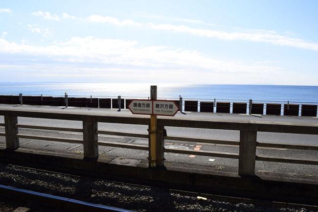 Nature Landscape Blue Sea And Sky Enoshima Seascape Seaside Sea Day EyeEm Best Shots Sky Train Rail Railway Eyemphotography 江ノ電 EyeEm Nature Lover