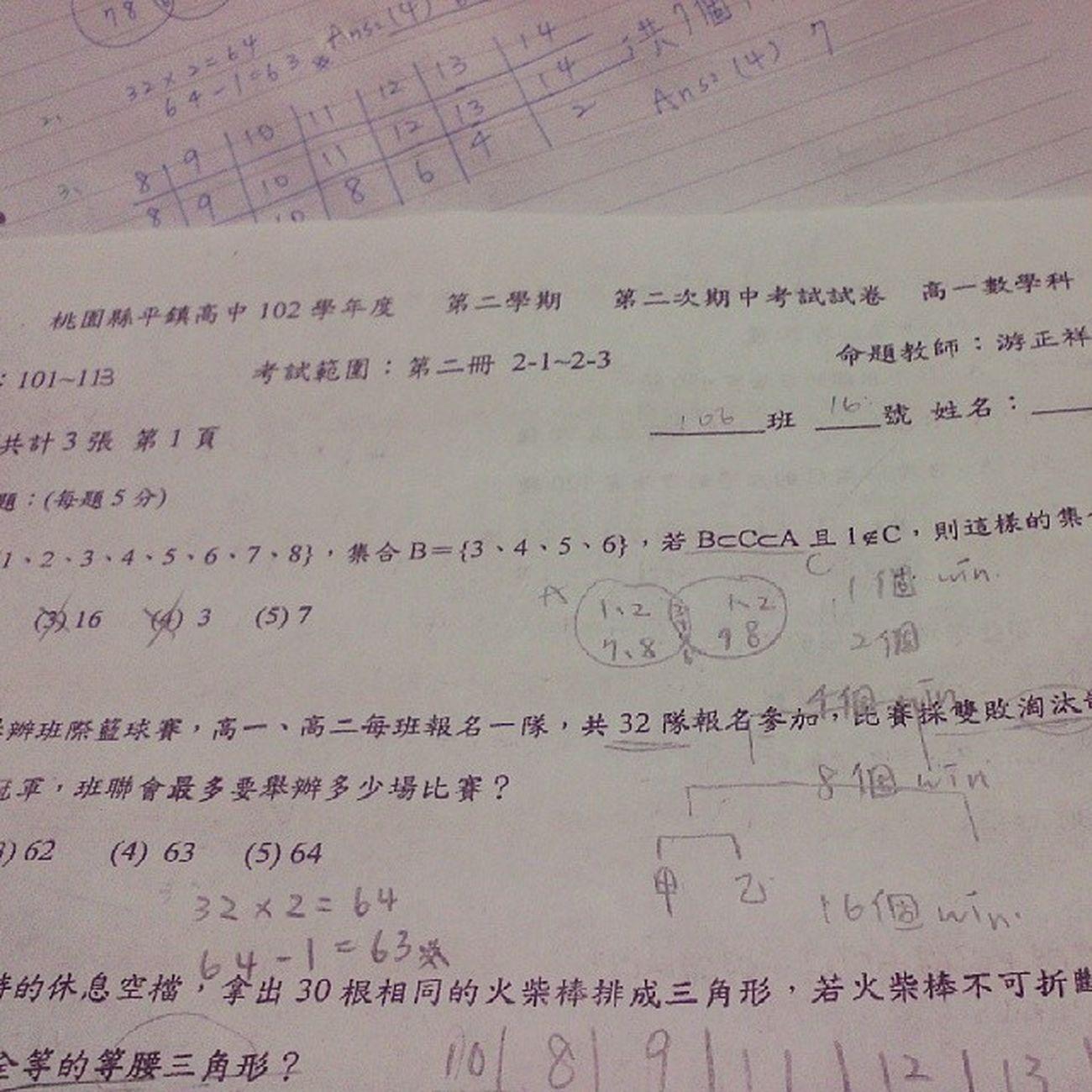 我的假期全獻給功課…… 數學詳解、3000字體育報告、30張生涯,規劃PPT、還有生科@@ 覺得無奈