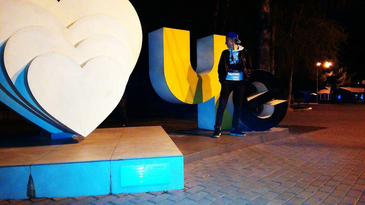 Chelyabinsk foto love che 74 Hi! Chelyabinsk_foto Chelyabinsk Region Love ♥ loveche Lovechelyabinsk