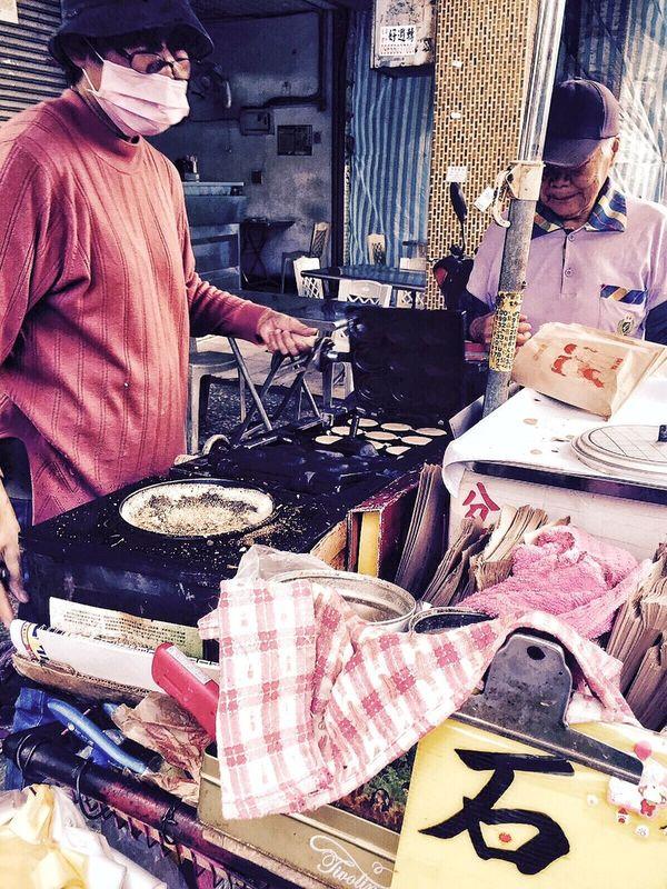 Street Food Worldwide Chinese Food Chinese Street Food Street Food Crepe Crêpes Street Vendor Street Vendors Neighborhood Map The Street Photographer - 2017 EyeEm Awards Visual Feast The Street Photographer - 2017 EyeEm Awards