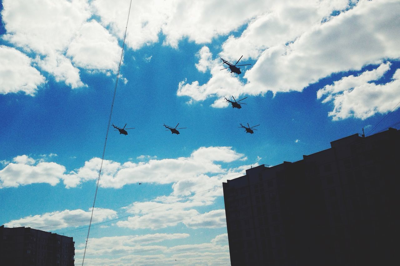 Amazing View Russia Moscow Military Show Celebrating Moscow City Sky Helicopter Performance
