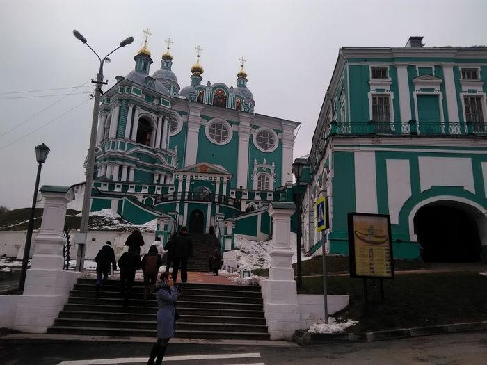 Travel Destinations City Place Of Worship Architecture History Sky Holiday - Event Large Group Of People Outdoors People Smolensk Russia