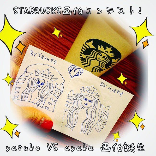 第三回STARBUCKS絵心選手権 art対決(笑) Yasuko画伯vsAyaka画伯 落書きがめっちゃ楽しかった~(*´ω`*)絵心大事~♪ 仮面舞踏会みたいなマーメイドになってしまった。 あやかちゃんは 下膨れの幸福顔のマーメイド。 Starbucks Seiren セイレン 画伯 これはこれでart 落書き 楽しい わらいころげた