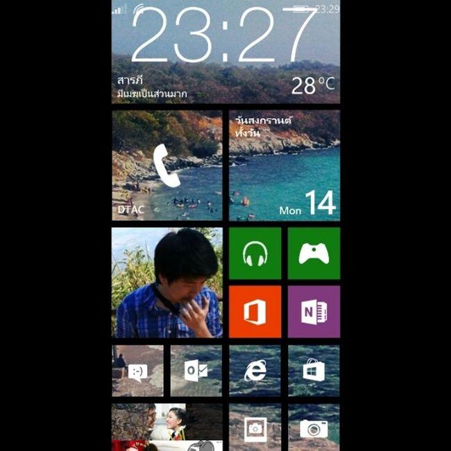 Reach me already, my WP 8.1 WP8 .1 Windowsphone HTC Htc8x Mobilephotography Igoftheday