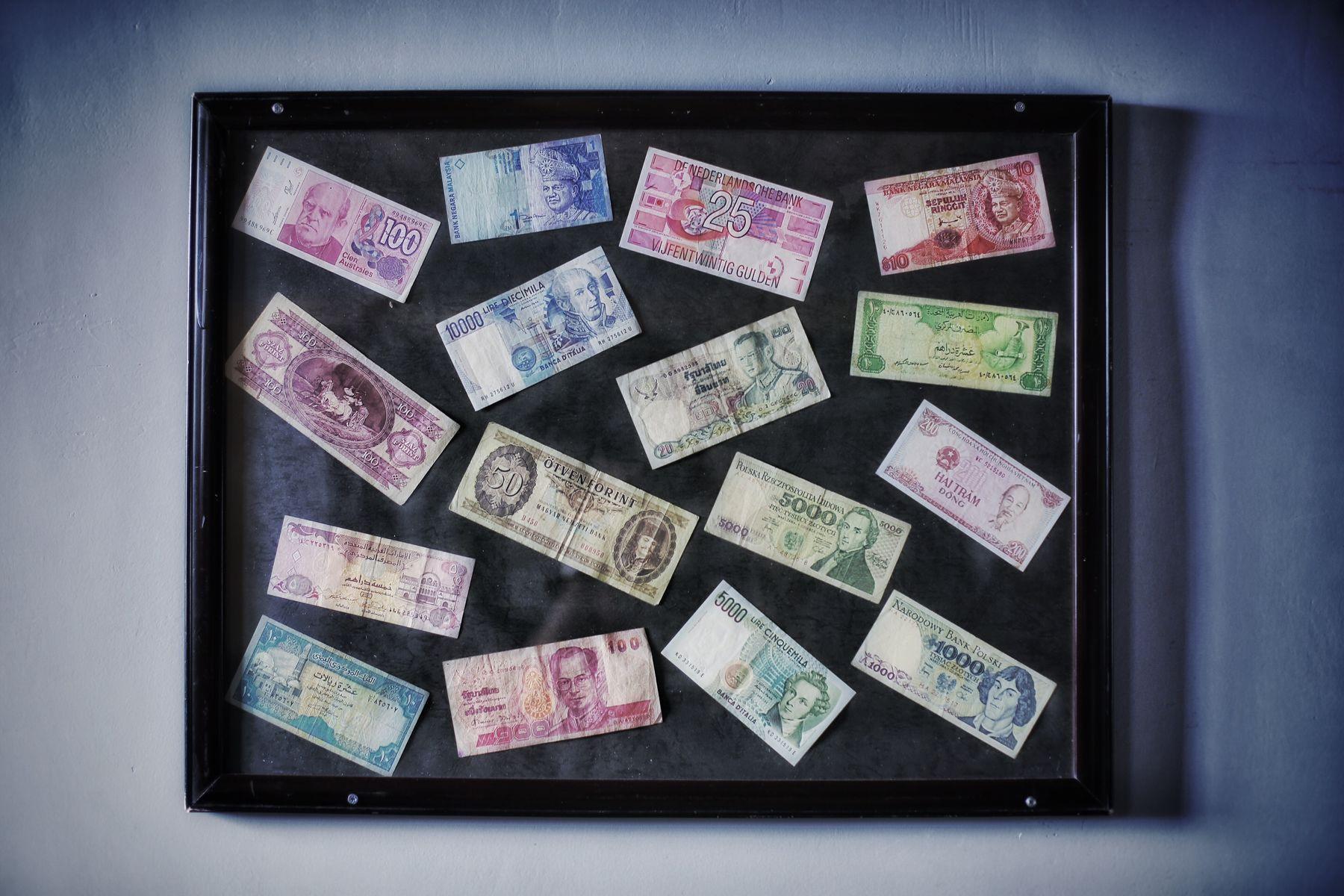 不刀不刀 Money Money Money Mouch