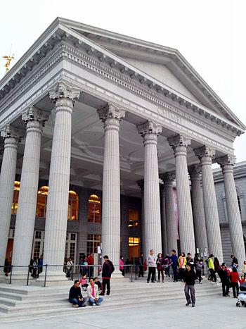Museum Architecture Building
