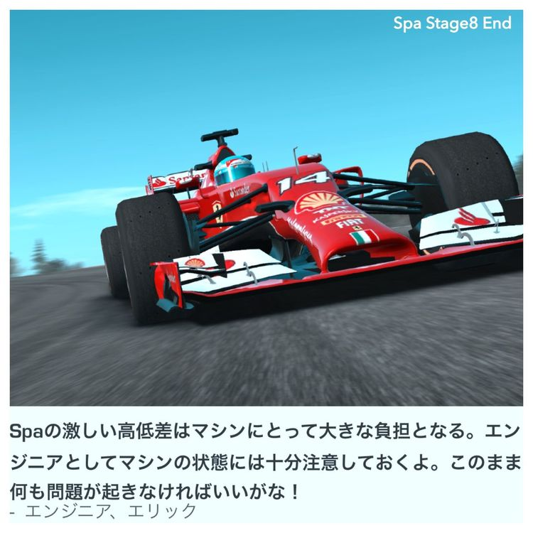 Relaxing @ Home Real Racing 3  ?じゃじゃ馬馴らし?もあと4日 Good evening