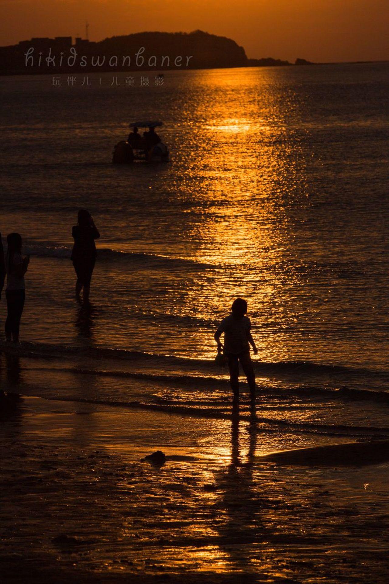 Sunset Sea Kids