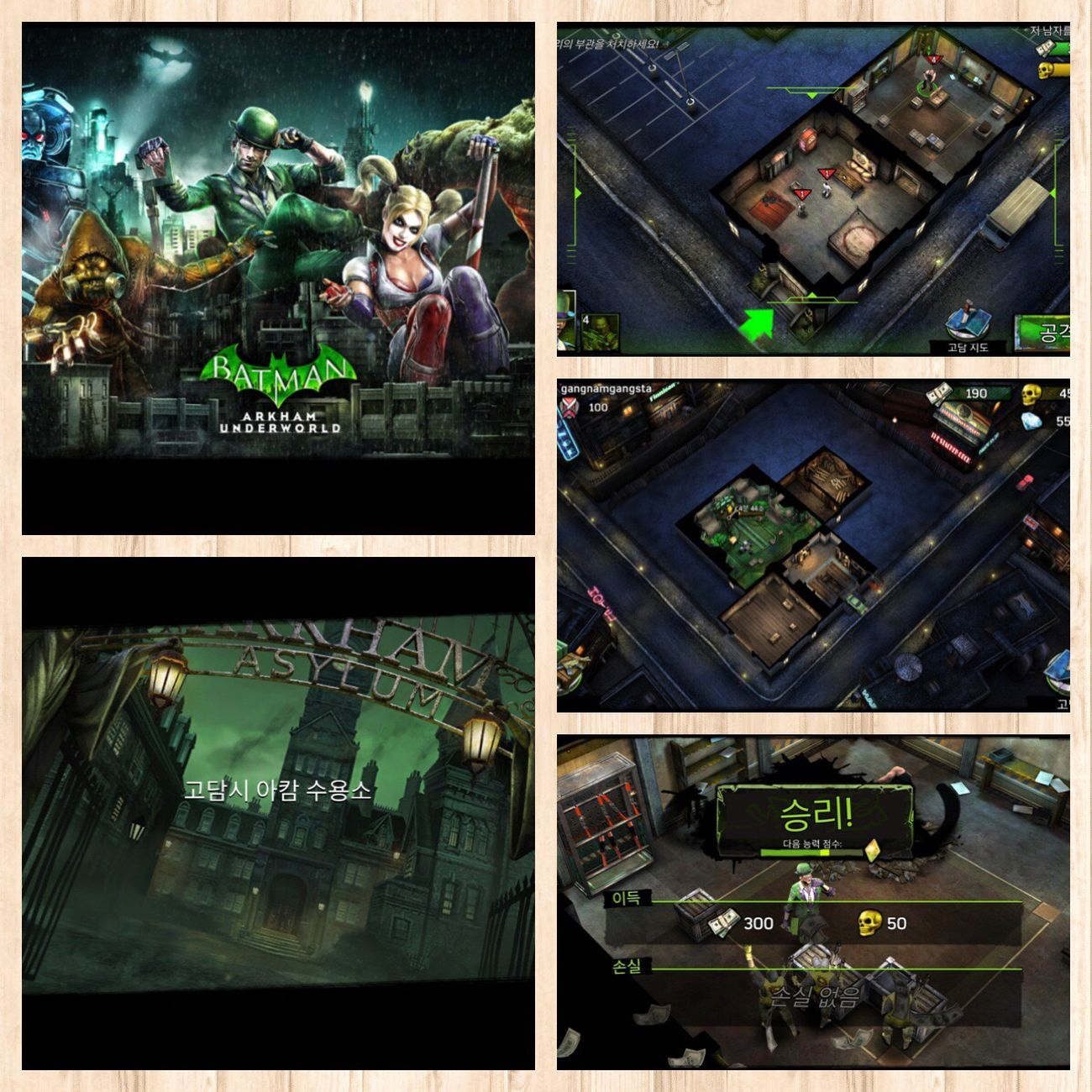 Batman Arkham Underworld MobileGame Apple Iphone Games