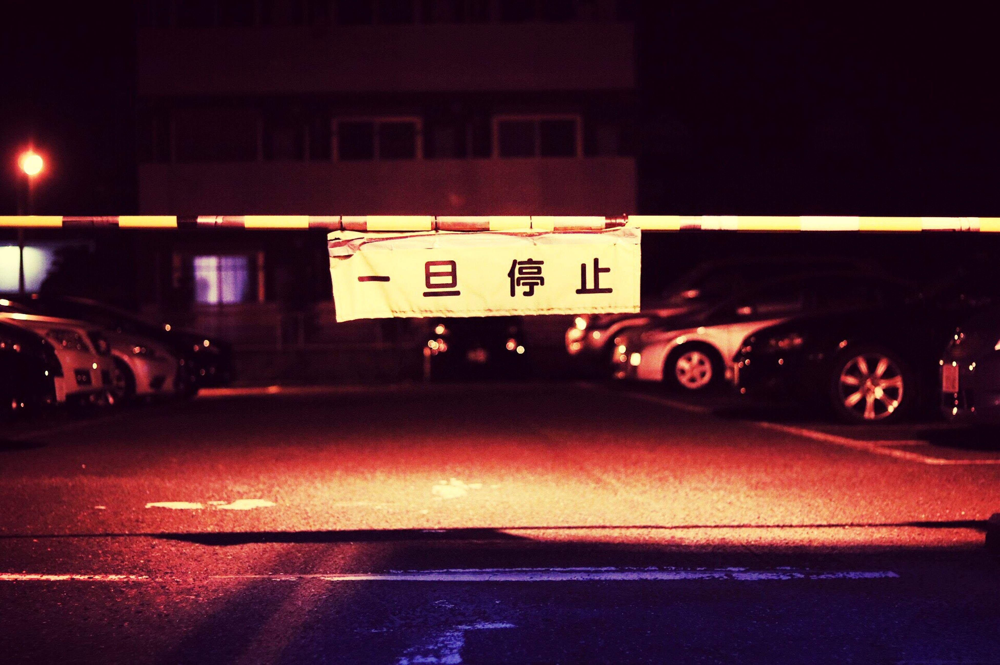 transportation, mode of transport, land vehicle, illuminated, on the move, night, road, public transportation, bus, windshield, journey, information sign, no people