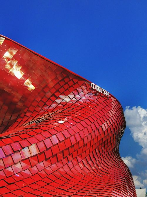 Sky Blue Sky Red Architecture Dragon Dragon Scales Fish Scales Milano Expo 2015