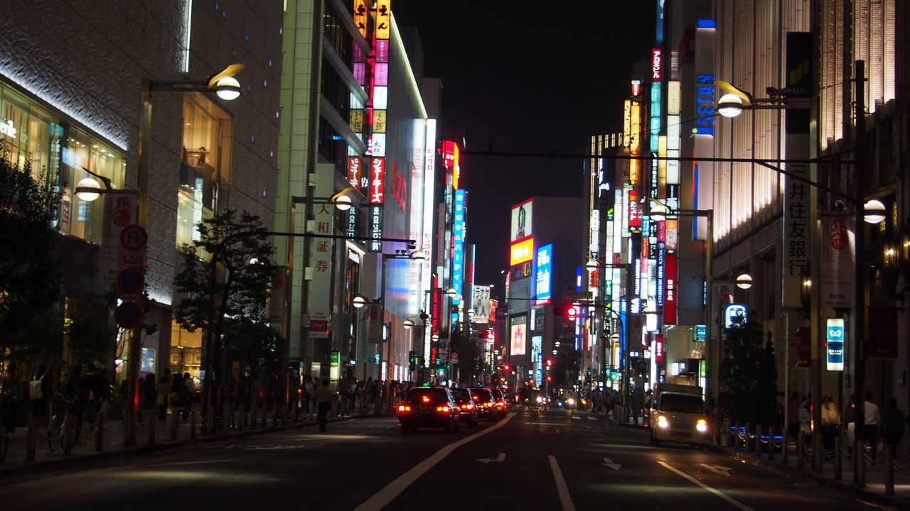 #Tokyo Architecture Building Exterior Battle Of The Cities City City Life City Street Diminishing Perspective Illuminated Japan Photography Modern Night Nightlife Office Building Road Road Marking Shinjuku Street Streetphotography Surface Level The Way Forward Tokyo Transportation Urban Scene Urban Skyline