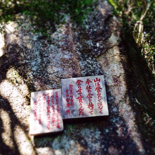 ピーク 宝満山 Aerial Shot 「山は登るのではなく奉仕の念を持って登らせて貰うんだ」大好きな山、宝満山。