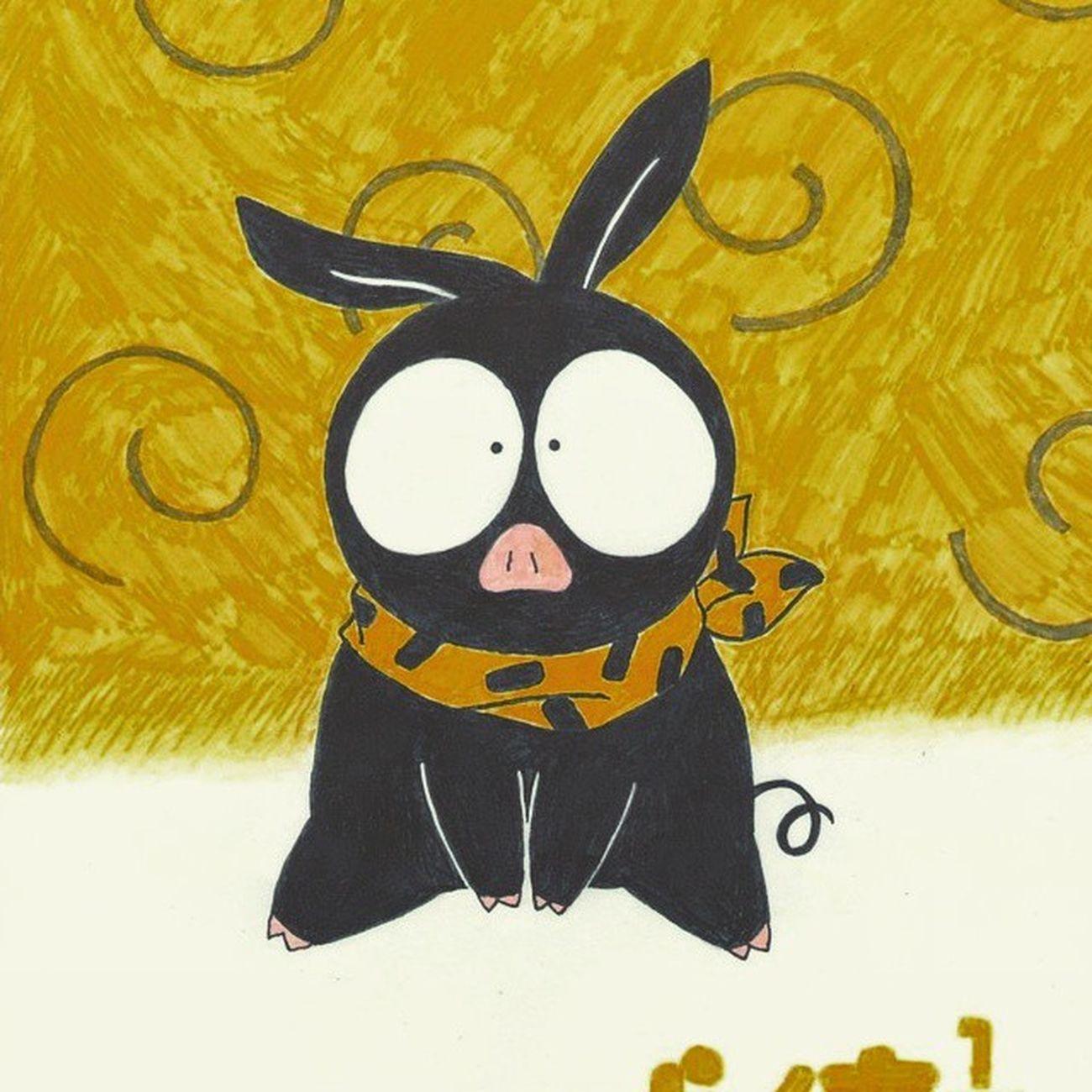 Pretty cute! Ryoga Pechan Oink