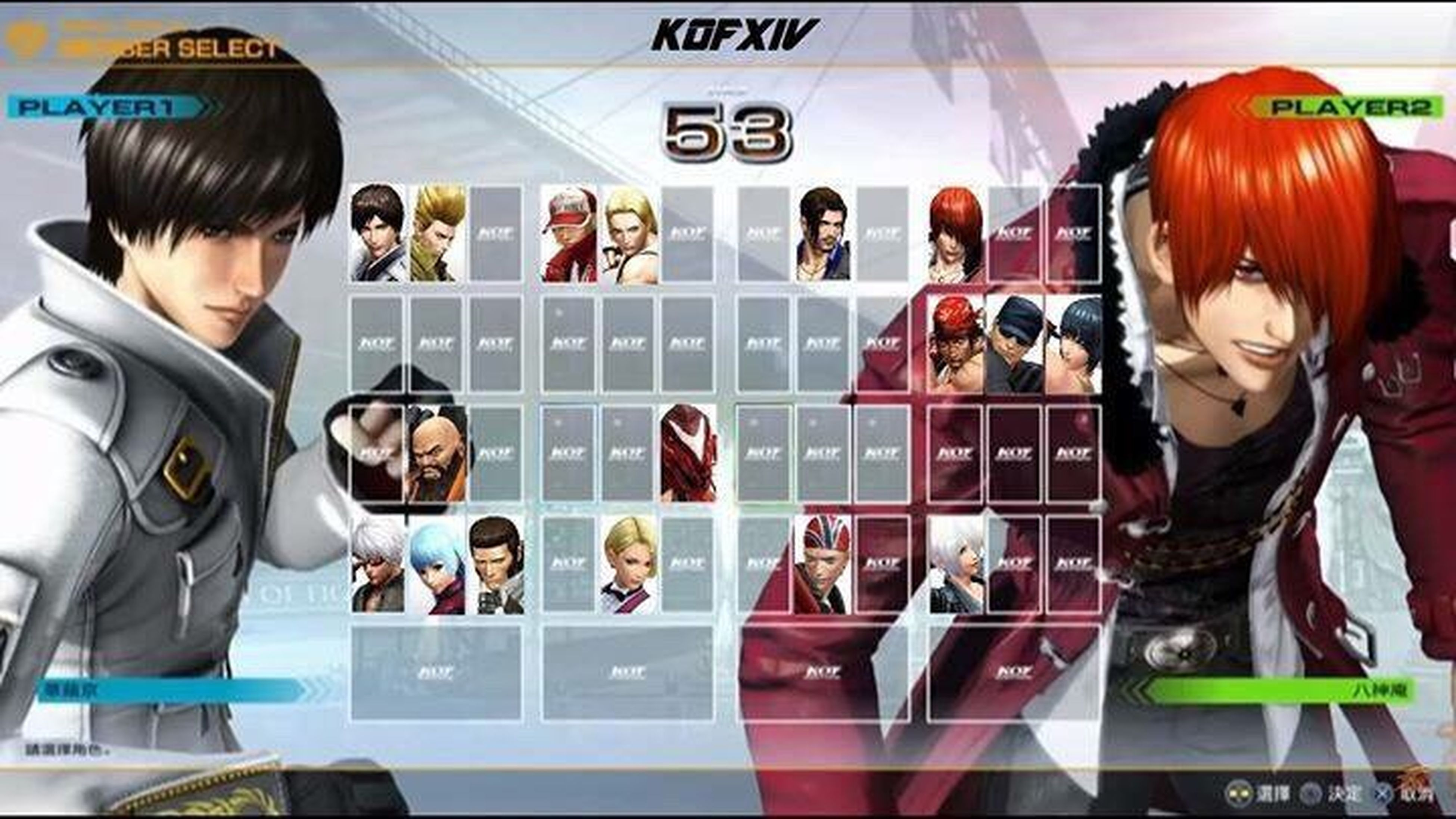 Kof Videogames Thekingoffighters Check This Out The King Of Fighters