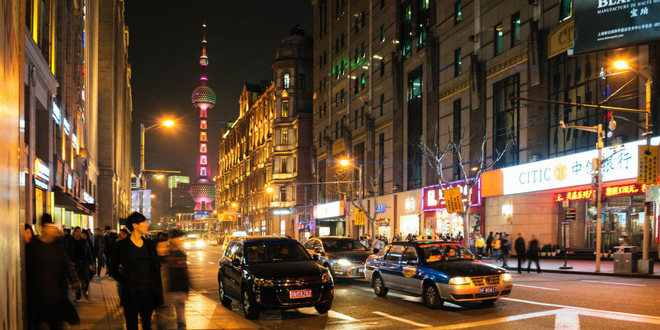 City Illuminated Architecture Transportation Built Structure Street Building Exterior City Street Travel Destinations City Life Yellow Taxi Night Land Vehicle Outdoors Skyscraper Urban Skyline Downtown District No People Cityscape Shanghai, China Shanghai Night Shanghaiphotography Shanghaibund Panorama Panoramic Photography