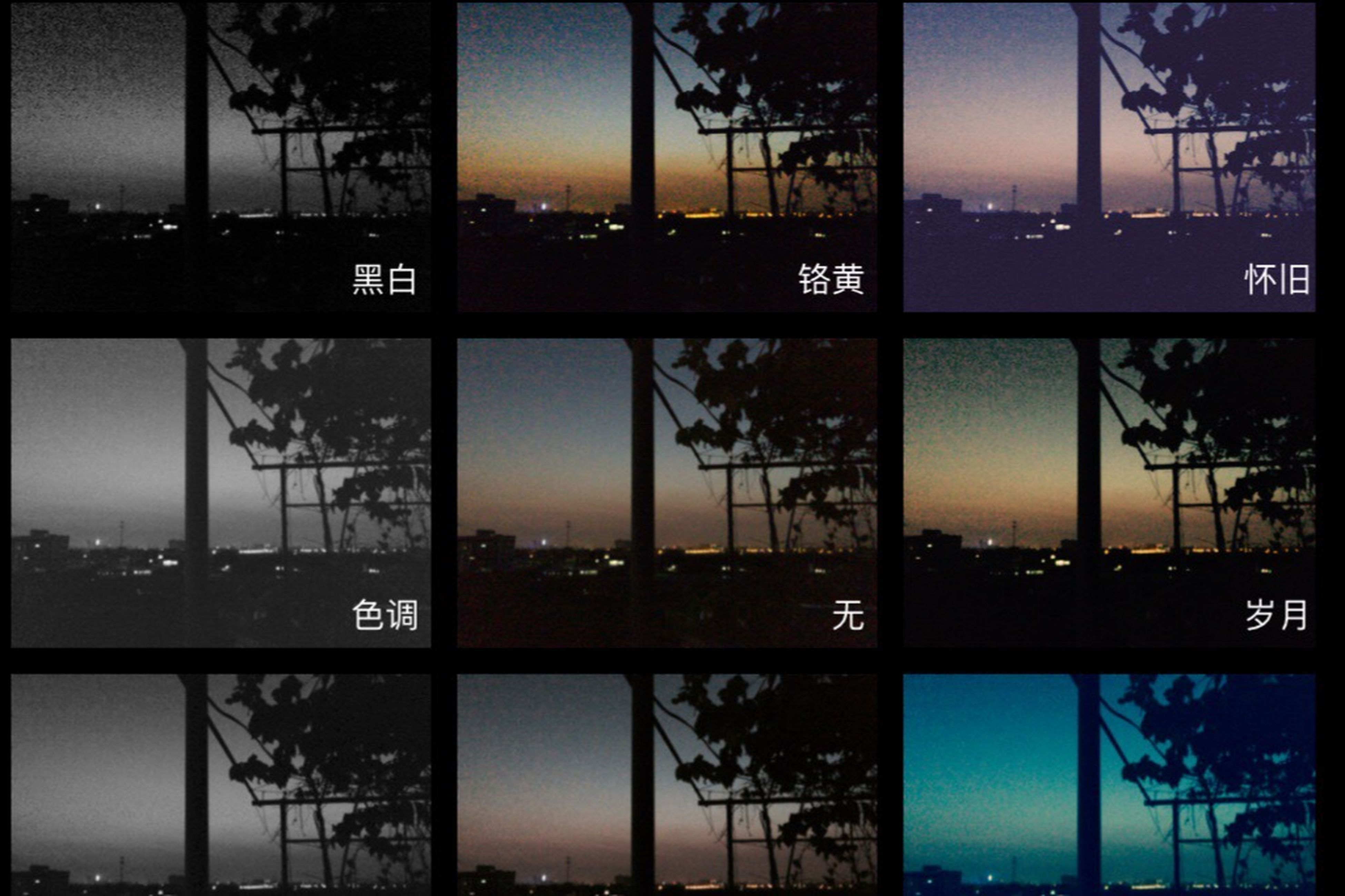 illuminated, city, night, blue, cityscape, sky, no people, city life, dark, modern, green color, vignette