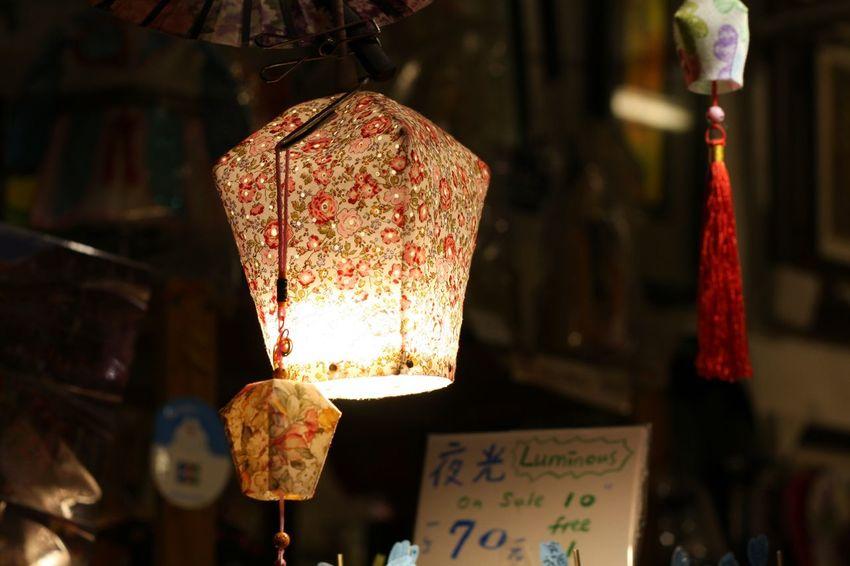 ランプシェイド Taipei Life Lights 台湾 Taipei Twilight Light And Shadow Taiwan