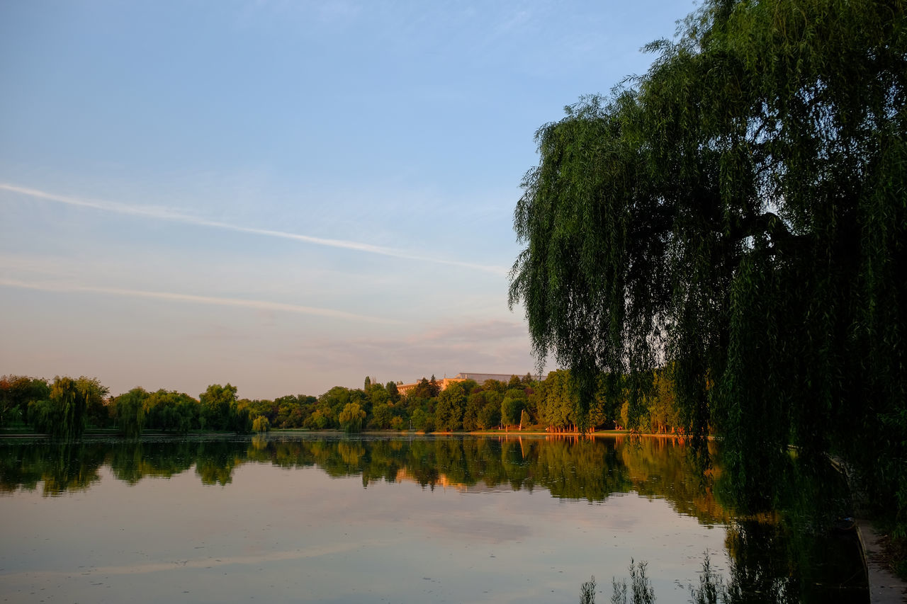 Tineretului Park Beauty In Nature Day Lake Landscape Nature No People Outdoors Reflection Sky Sunset Tranquility Tree Water