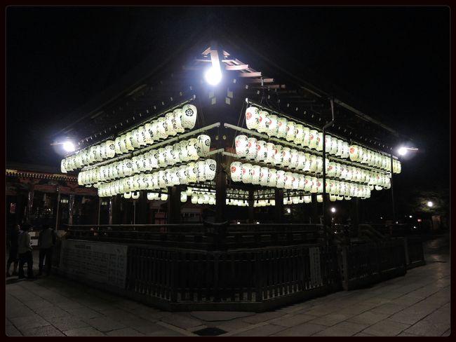 Kyoto Yasaka Shrine Japan Travel